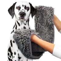 Doggy Dry Hundehandtuch