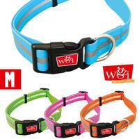 Wigzi Halsbänder NEON - Größe M
