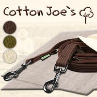 Cotton Joe`s Hunde-Führleine 2,20m, 3-fach verstellbar